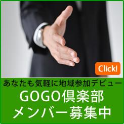 title_machi2