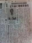 定年時代2003年9月号に代表の小宮のインタビュー記事が掲載されました
